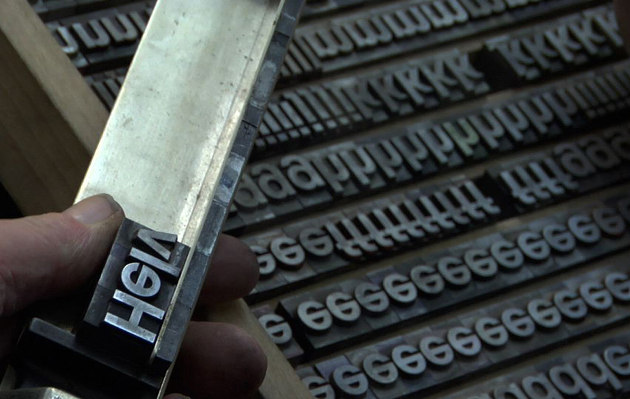 Still from the 2007 film 'Helvetica' by Gary Hustwit